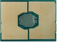 HP  Prozessoren 1XM68AA 4
