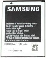 Samsung Zubehör Mobiltelefone EB484659VUCSTD 1