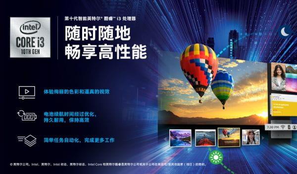 Intel Barebones BXNUC10I3FNH2 4