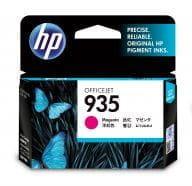 HP  Tintenpatronen C2P21AE 2