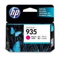 HP  Tintenpatronen C2P21AE 1
