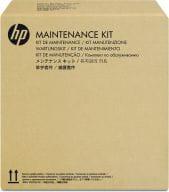HP  Zubehör Drucker L2742A#101 1